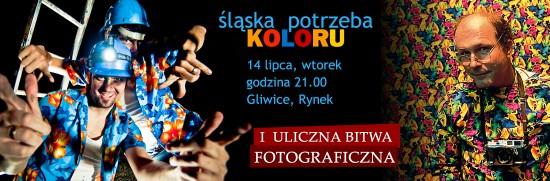 slaska_ubf1a